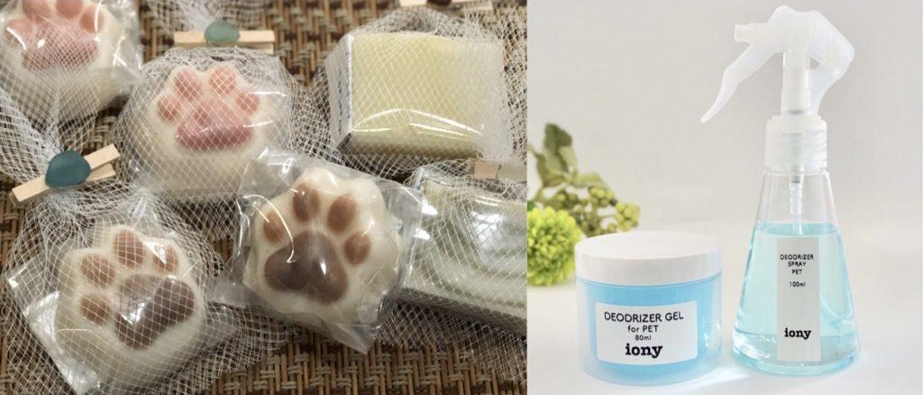iony&石鹸