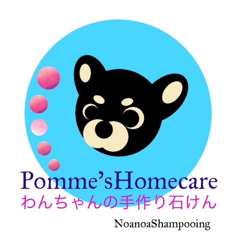 Pomme's Homecareロゴ