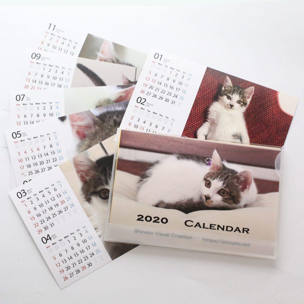 ミアカレンダー