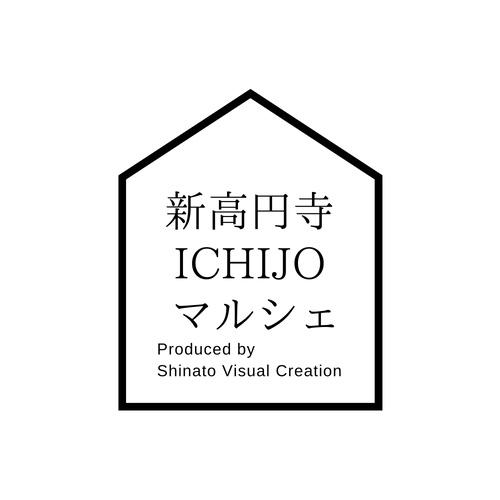 新高円寺 ICHIJO マルシェ