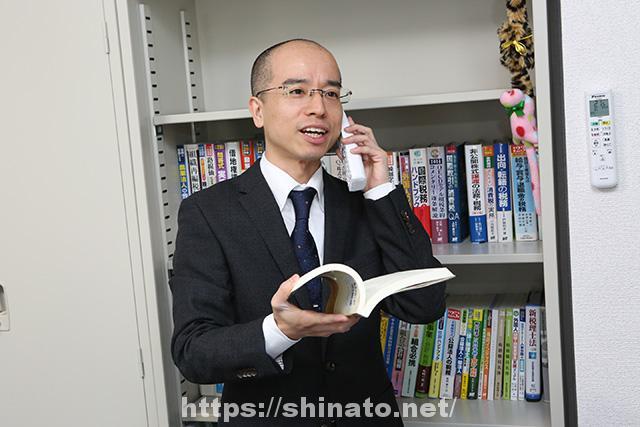 伏見圭税理士事務所様